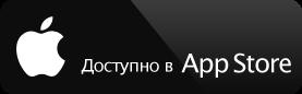 https://appsto.re/ru/nlBejb.i
